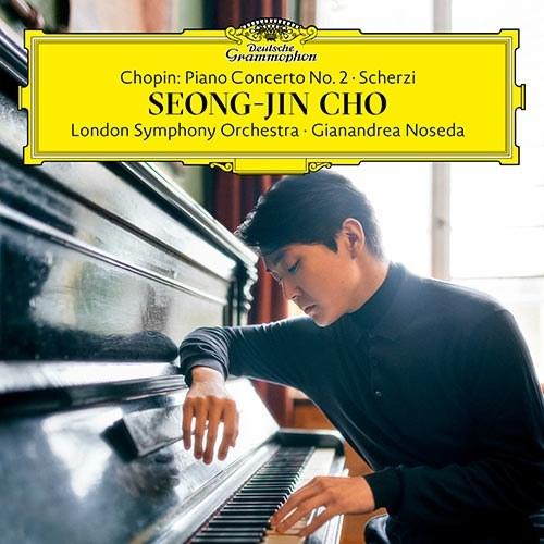 조성진 (CHO SEONGJIN) - 쇼팽 피아노 협주곡 2번 & 스케르초 (스탠다드)
