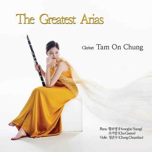 정담온 (TAM ON CHUNG) - [The Greatest Arias]